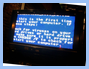 How Can I Track Down Blue Screen Of Death?
